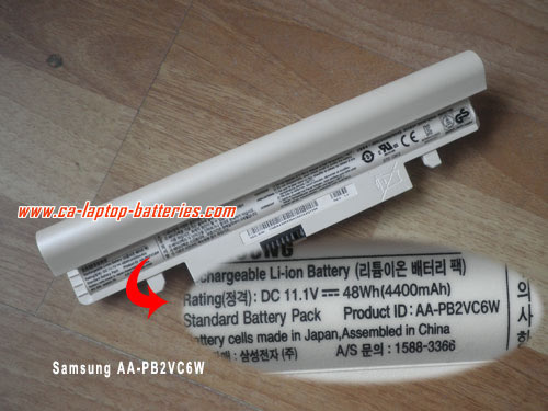How to find battery number